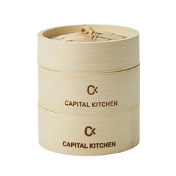 Capital Kitchen Fusion Bamboo Steamer, Small
